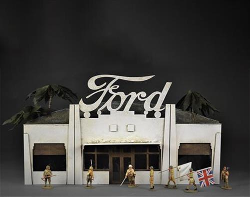 Singapore Ford Factory Facade